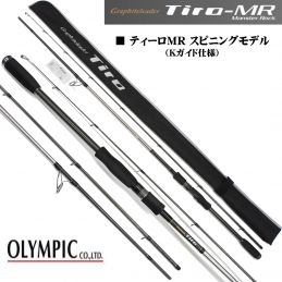 Tiro GOMTS-812MH-MR