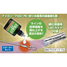 Pegamento UV para Nudos Kit...