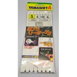 Bajo Eging Yamashita