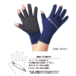 Titanium Cut Glove Major Craft